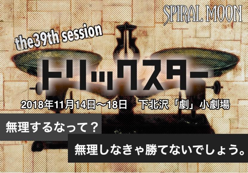 本日10/20(土)10:00~ 調布FM 83.8MHz「ラジオボンバー」へ出演します!
